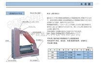 中西(LQS)磁性框式水平儀(日本原裝) 型號:CH14-200mm庫號:M405792