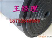 高品質隔熱保溫板