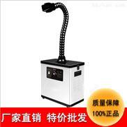 厂家直销 坚成电子焊烟净化器BES-XH35智能高效工业焊烟净化器