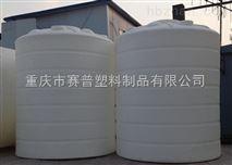 重庆2000L清洗水箱