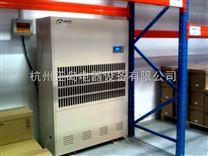 苏州工业除湿器性能保证