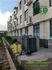 BSD广州食品学院实验室综合污水处理装置公司新闻
