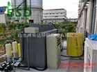 BSD云浮环境学院实验室污水综合处理装置经济新闻