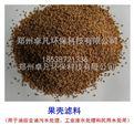 北京除油果壳滤料