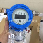 SP-2104Plus固定式氧气报警器华瑞O2报警器价格