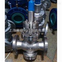 Y43H-16P/Y43H-25P/Y43H-40P先導活塞式不鏽鋼減壓閥