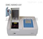 德国EMCLAB EMC-NANO-UV紫外/可见分光微量光度计