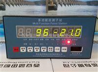 DSP-2000电站多功能测量子站