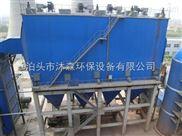 静电除尘器配件厂家