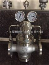 YK43X/YK43F-PN16~PN25先導活塞式不鏽鋼氣體減壓閥