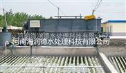 浙江工业污水处理成套设备