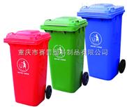 重慶供應小區景觀塑料垃圾桶