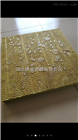 防水保温岩棉板价格