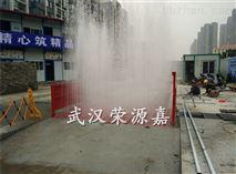 深圳建筑工程洗轮机
