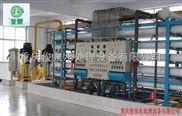 俊泉-反渗透水处理设备