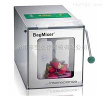 法國進口BagMixer400VW拍擊式均質器價格
