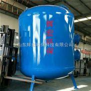 山东辉宏食品 医药等行业应用过滤设备活性炭过滤器
