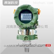 洛陽3051液位變送器