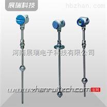 洛陽802導壓式液位變送器