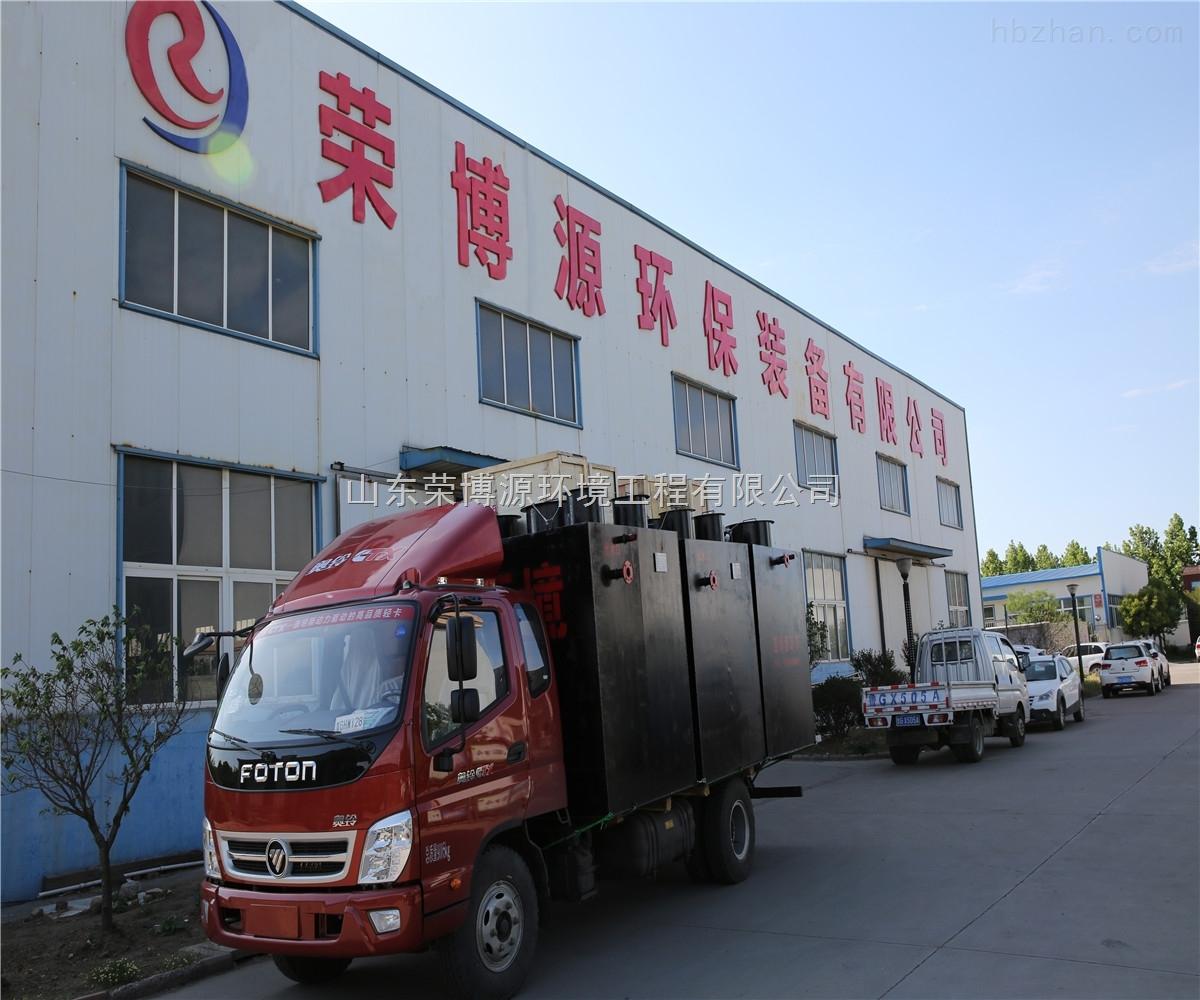 贵州农村一体化生活污水处理设备哪里有卖