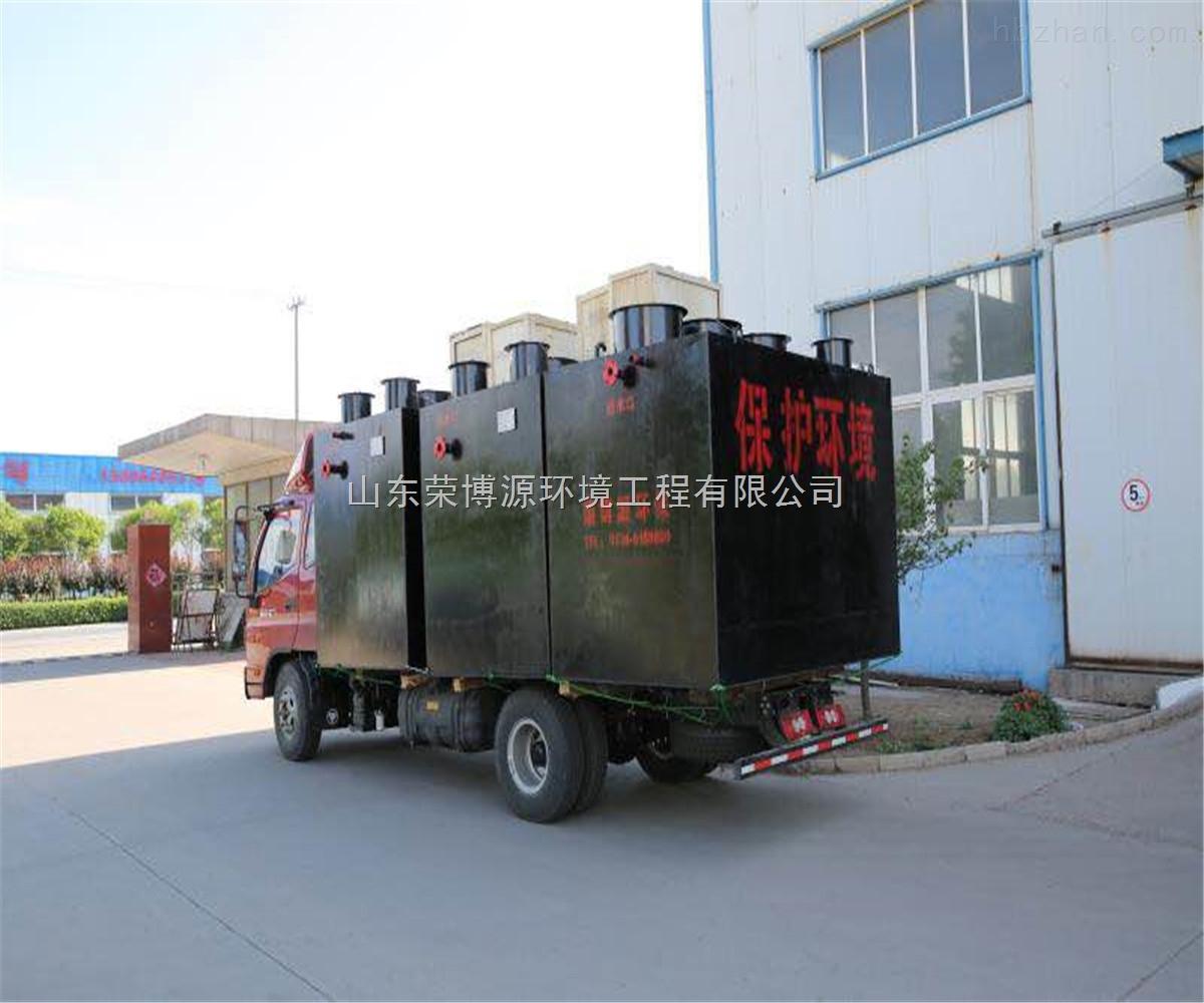 养猪养鸡粪水冲圈水一体化处理装置厂价直销