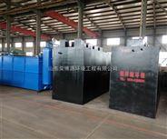 新型屠宰废水处理设备批发厂家 一体化设备