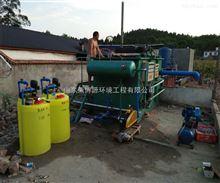 RBF供应豆制品厂豆腐厂生产废水处理设备低价