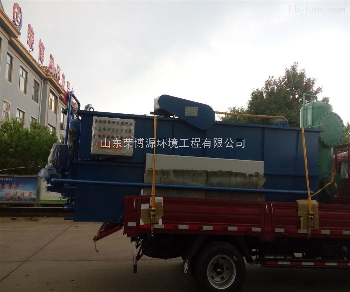 一体化漂印染污水处理设备专业生产厂家