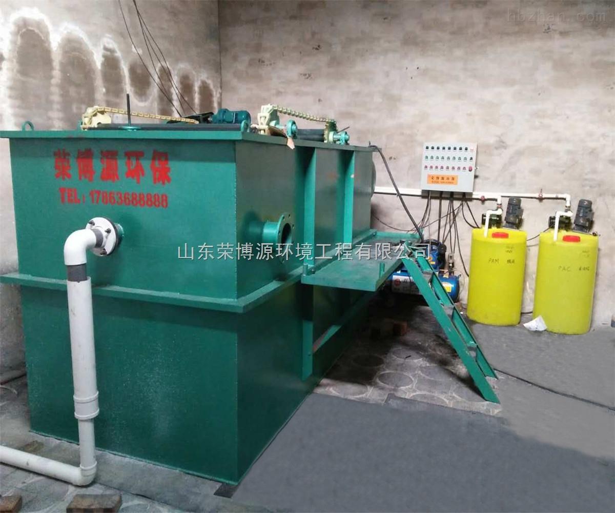 织布厂染色废水处理设备溶气气浮机平流式好