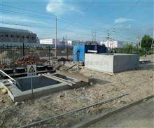 RBF含油污水处理设备