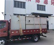 腌制食品厂污水处理设备