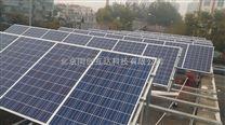 分布式光伏发电系统/家庭太阳能光伏系统