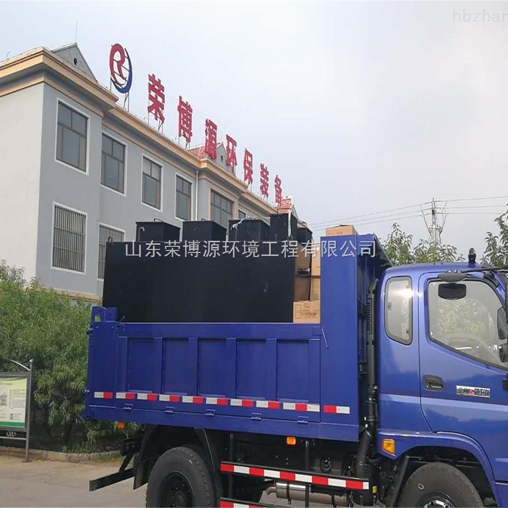 供应新型一体化畜禽宰猪场污水处理设备
