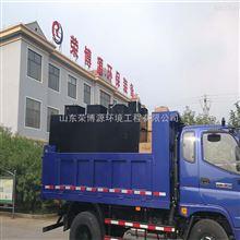 RBA日处理10吨地埋式生活污水处理装置