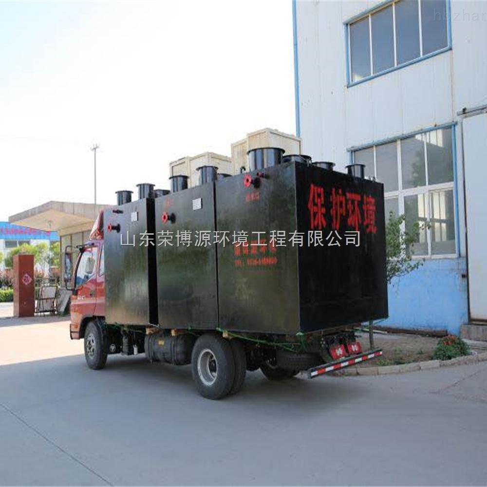 一体化屠宰污水处理设备品质保证