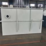 平流式气浮设备溶气机价格