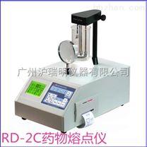 RD-2C液晶顯示屏藥物熔點儀