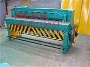 设计3米剪板机4米剪板机