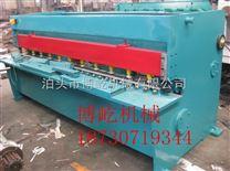 優質1.6米剪板機1.6米電動剪板機