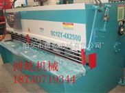 1.6米/2米/2.5米电动剪板机设备