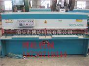 1.6米/2米/2.5米电动剪板机经销处