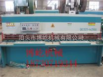 1.6米/2米/2.5米電動剪板機經銷處
