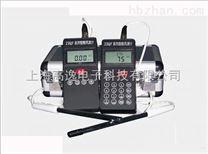 智能熱球風速儀ZRQF-F10A熱線風速儀
