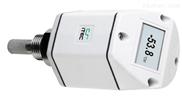 CS-iTEC S201露点仪