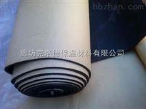 发泡橡塑保温材料@发泡橡塑保温板有毒吗