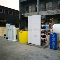 电解法次氯酸钠发生器