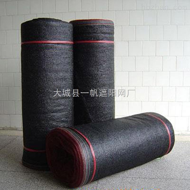 临汾环保防尘网最大生产厂家