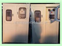 雲南小型壓片機