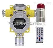 氢气可燃气体探测器 实时监测氢气泄漏带报警功能主机