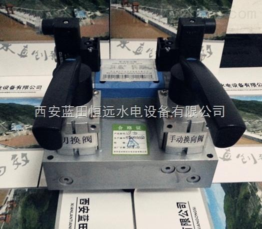 测温屏制动电磁阀JZF-15集成制动阀组现货